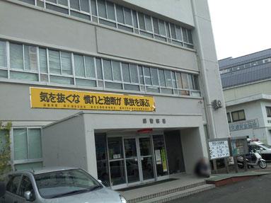 神奈川県警緑警察署