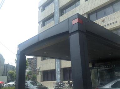 東京都大田区田園調布警察署