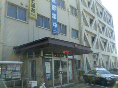 横浜市瀬谷警察署