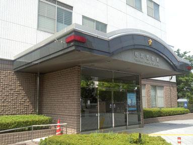 横浜市都筑警察署