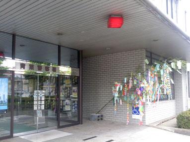 神奈川県青葉警察署