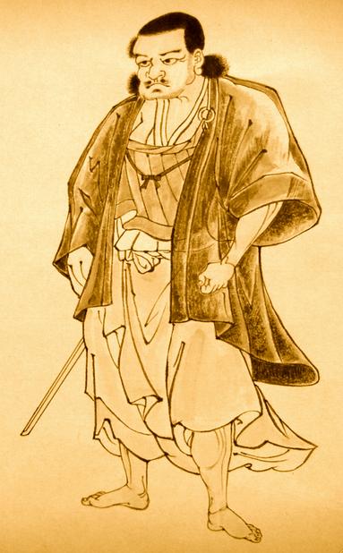 Maître Tsuji Gettan Sukemochi