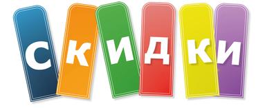 скидки на химчистку мягкой мебели, матрасов и ковролина в Москве, Новой Москве и Московской области