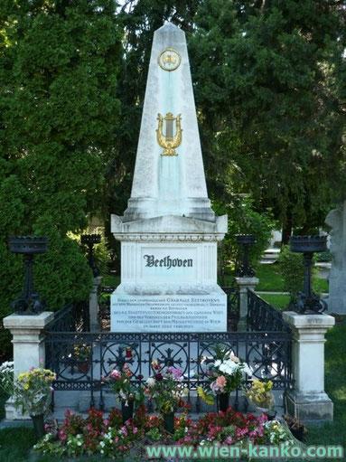 ベートーヴェンのお墓