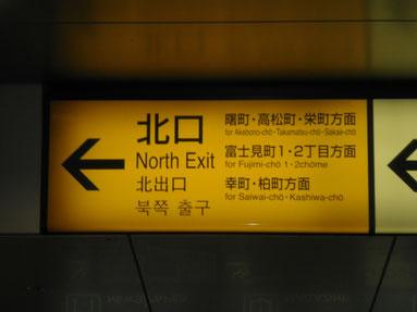 立川入国管理局