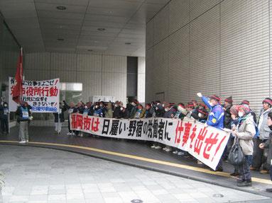 福岡市役所に「仕事よこせ」の要求書を突き付ける