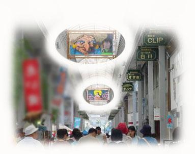 四国中央紙まつり てんびん展示