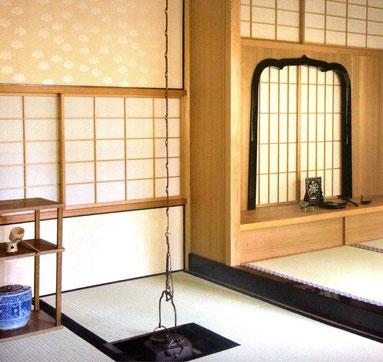 Kusari no ma (Ketten-Teeraum in Hiroshima)