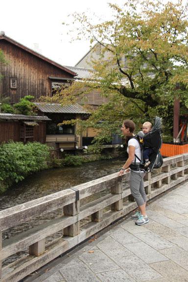 Family Friendly Walks in Kyoto, Japan - Shinbashi Dori