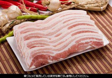 豚バラスライス(イメージ)