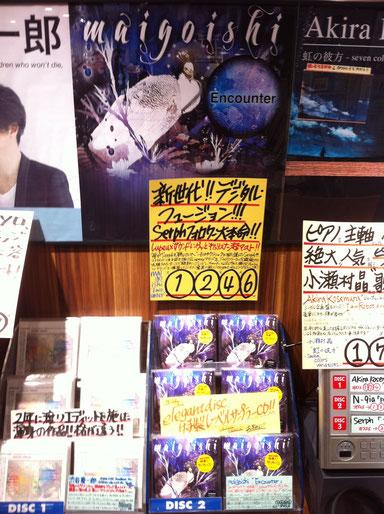 ↑↑↑ タワーレコード渋谷店にて! ↑↑↑