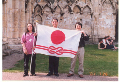 第19回国際旗章学会議におけるJAVA代表(2001)