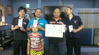 九州10ボールオープン入賞者左から、3位正崎、優勝北谷(英)、2位ペレス、3位北谷(好)