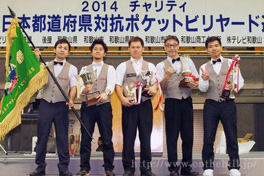 都道府県対抗優勝の沖縄チーム。左から一番手〜五番手の順