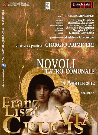 """2012: Progetto """"Dietro le quinte"""""""