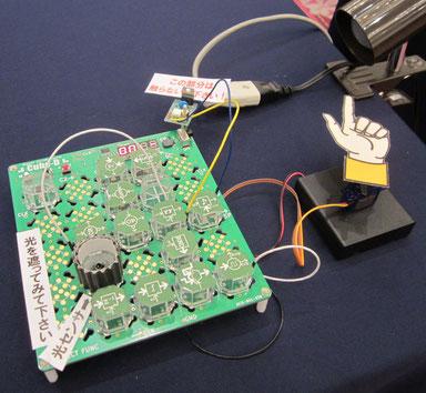 サーボモータとAC電源機器の制御デモ