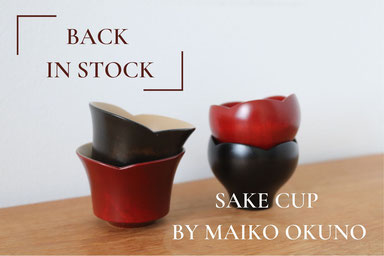 New collection of Sake cup