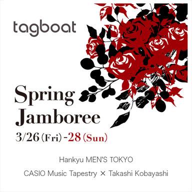 カシオ 阪急メンズ東京 music Tapestry CASIO