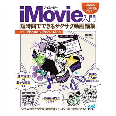 Storyboard Editor SbE XD Adobe Premiere 絵コンテ プラグイン