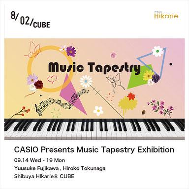 藤川佑介 徳永博子 tagboat art fair 2021 タグボート