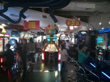 Spielhölle in China - der lauteste Ort, an dem ich je war.