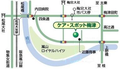 介護老人保健施設ケア・スポット梅津へのアクセスはこの地図をご覧ください。京都四条通、松尾大社の近くです。