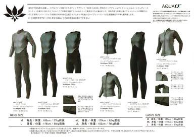 AXXE CLASSICモデルはシンプルイズベスト!!