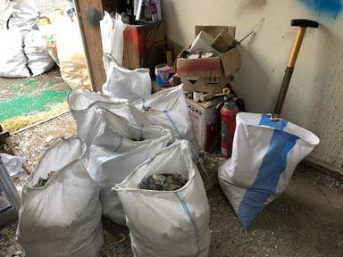 土嚢袋20袋はありました。