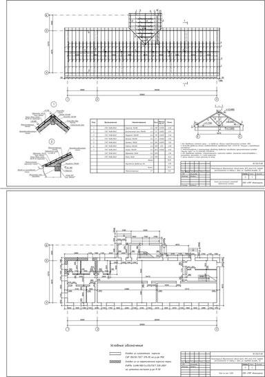 Проект реконструкции школы №15 в Орле