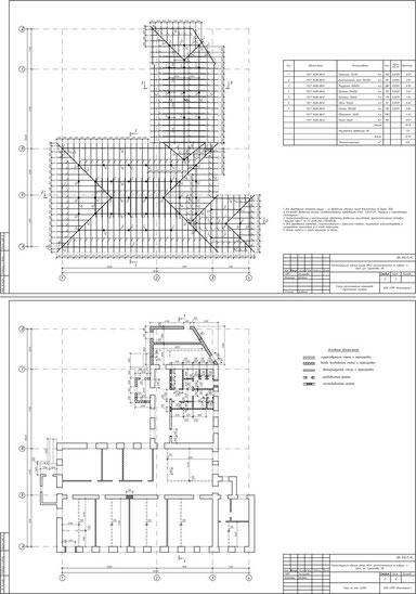 Проект реконструкции школы №47 в г. Орел