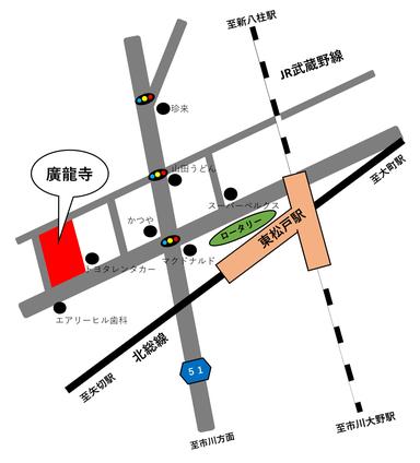 廣龍寺 地図