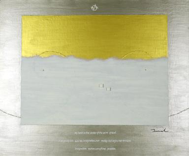 HEAVENLY WORLD 1   606mm*500mm   F12   2021 acrylic on canvas, wood