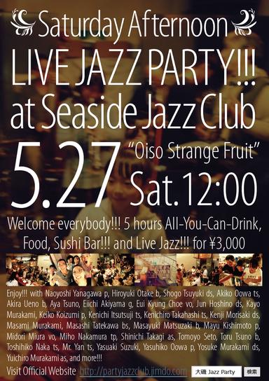 大磯 Jazz Party フライヤー
