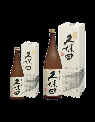 久保田 十四代 日本酒買取