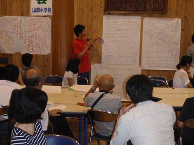 平成27年8月、「関学・名大合同事起こし合宿ゼミ」ワークショップ結果発表の様子。