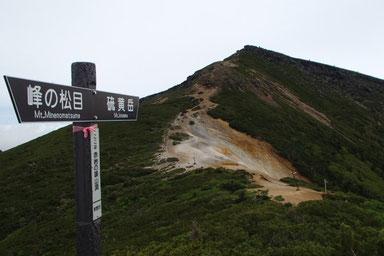 硫黄岳 登山 ガイド