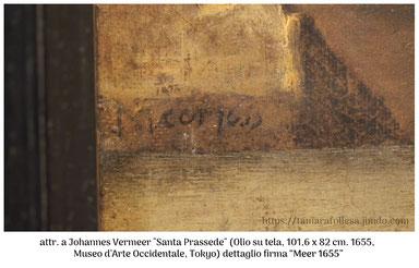 Dettaglio Firma Meer 1655_L'Ultimo Vermeer_La Santa Prassede_Appunti d'Arte di Tamara Follesa