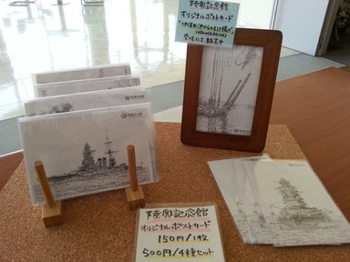 戦艦陸奥の画像 p1_7