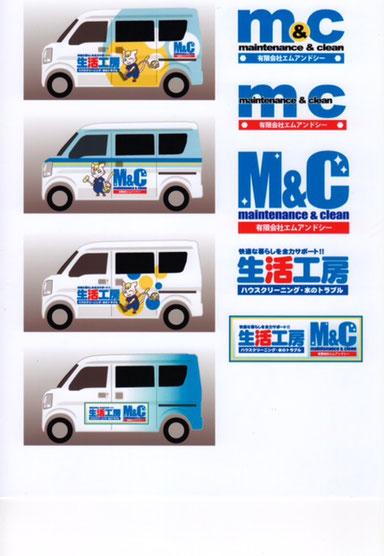 生活工房・M&C(会社のロゴ・車のデザイン)