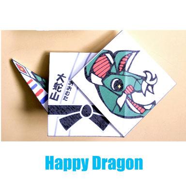 HappyDragon daijayama ハッピードラゴン 大蛇山 大牟田 おおむた omuta