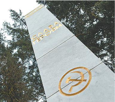 Обелиск «Слава героям» был установлен в 1976 г. Фото из архива Р. Рейдинга