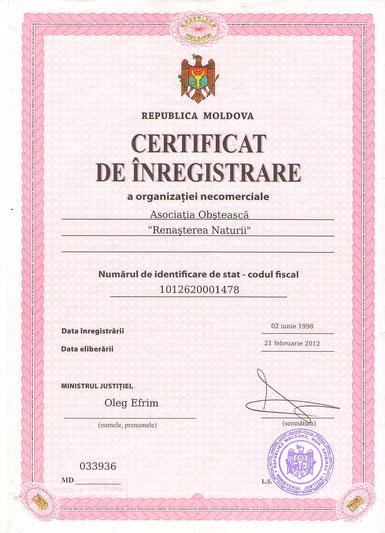 Регистрация в Министерстве Юстиции Молдовы