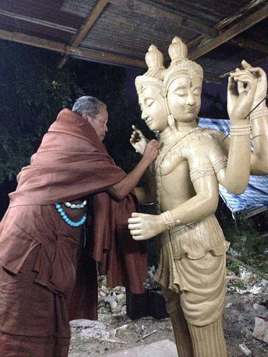 Kruba Phra Phom