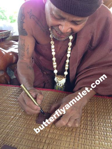 Kruba signing salika
