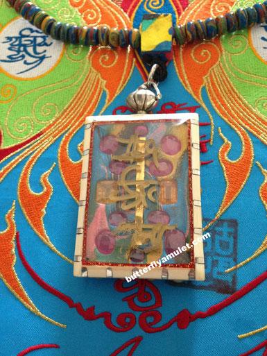 Kruba Handmade Amulet