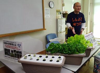 2019年11月の「しんよこ地活の秋まつり」では栽培したレタスの試食会も