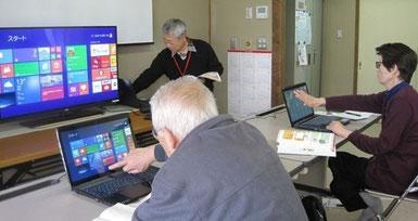 Windows8体験コース風景
