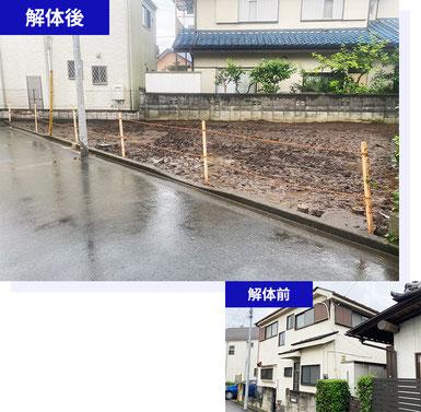 羽村市解体工事安い