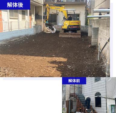 中野区の解体工事が安い解体業者