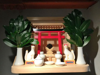 格子宮 檜棚板(45 x 30cm) 特上鏡(小) 神狐(博多今宿焼) 赤鳥居 セトモノ(小)